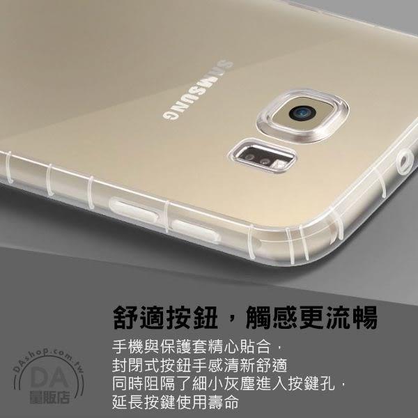 Samsung s7 / s7 edge 四角防摔氣墊 空壓殼【手配任選3件88折】手機殼 防摔殼 保護殼