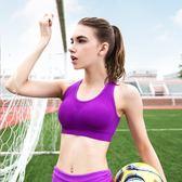 新款運動內衣女無鋼圈內衣背心 跑步防震瑜伽聚攏內衣《小師妹》yf95