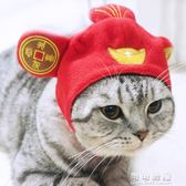 莞爾喵抖音同款貓咪頭套可愛寵物貓帽子狗狗泰迪帽子搞笑頭飾 可可鞋櫃