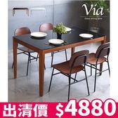 餐桌 茶几【W0016】薇雅玻璃餐桌135cm(兩色) MIT台灣製  收納專科