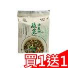 【買一送一】大甲佳旭乾麵-蔬菜油蔥488G/袋【愛買】