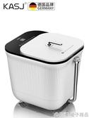 德國KASJ泡腳桶足浴盆全自動電動按摩洗腳盆加熱恒溫家用足療神器『橙子精品』