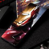 SONY Xperia C5 Ultra E5553 手機殼 軟殼 保護套 鋼鐵