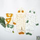 嬰兒禮盒 嬰兒衣服棉質初生套裝新生兒禮盒春夏秋季男女母嬰剛出生寶寶用品 2款T