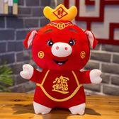豬豬吉祥物公仔2019豬年吉祥物豬公仔訂製玩偶生肖福豬毛絨玩具新年會聖誕節禮物走心小賣場 YYP
