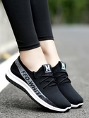 新款老北京布鞋女鞋平底中老年休閒媽媽鞋輕便透氣防滑健步鞋單鞋 618搶購