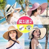草帽子女夏大簷防曬遮陽沙灘帽可摺疊太陽帽海邊度假出遊夏天涼帽月光節