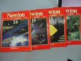 【書寶二手書T8/雜誌期刊_RIP】牛頓_15~24期間_共4本合售_噴射推進實驗室等