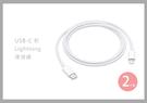 【2入組】Apple適用 USB-C t...