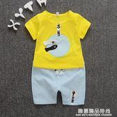 童裝夏裝套裝嬰幼兒童衣服0-1-2-3-4-5歲男童夏天短袖新款寶寶潮