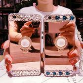 蘋果 iPhoneX iPhone8 Plus iPhone7 Plus iPhone6s Plus 鏡面水晶支架殼 手機殼 鏡面軟殼 貼鑽