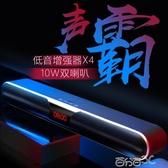 藍芽喇叭 LP/亮派 N3藍芽音箱超重低音炮3d環繞家用臺式長條車載大音量電腦 百分百