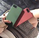 素色簡約文藝殼 適用於Iphone XR Max Xs 78 6s 全包霧面手感
