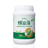 【老行家】螺旋藻錠(2000錠)