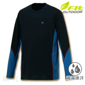 維特FIT 男款吸濕排汗圓領長袖上衣 JW1112 深藍色 排汗衣 運動上衣 T恤 OUTDOOR NICE