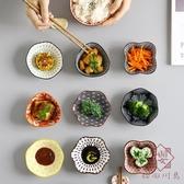 4個裝 北歐陶瓷小碟子日式調味碟醋碟醬油碟【櫻田川島】