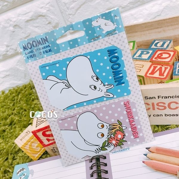 正版授權 moomin 嚕嚕米 姆咪一族 悠遊卡貼票卡貼紙 C款 COCOS DS025