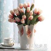 花瓶 陶瓷花瓶客廳餐桌擺件家居裝飾品擺設禮物 BF6608『寶貝兒童裝』