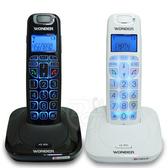 《一打就通》WONDER旺德DECT數位無線電話 WT-D05 (兩色)