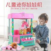 兒童玩具3-6周歲7男童8女孩子4智力10-12男孩5益智寶寶生日禮物2 MKS摩可美家