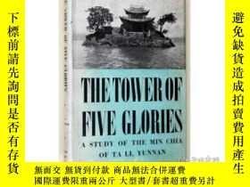 二手書博民逛書店1941年 The罕見Tower of Five Glories
