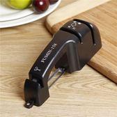 磨刀具磨刀神器家用快速磨刀器德國廚房小工具菜刀磨刀石棒定角