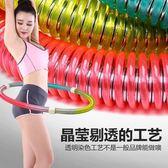 彈簧呼啦圈軟成人運動健身加重按摩呼拉圈收腹瘦腰女士圈YYP    琉璃美衣
