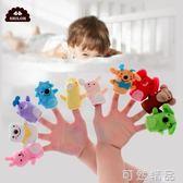 嬰兒手偶毛絨玩具0-1歲寶寶布藝指偶新生兒手偶手套玩偶   可然精品鞋櫃