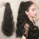 假髮女馬尾款長髮玉米燙自然網紅辮子捲髮大波浪綁帶式高假馬尾片