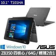 ASUS T101HA-0033KZ8350 2G 64G 灰 華碩變形筆電 處理器:Intel® Atom™ x5-Z8350 四核心 全新品 原廠配送