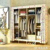 簡易衣櫃摺疊收納組裝簡易布衣櫃布藝經濟型實木雙人簡約現代成人 igo 台北日光
