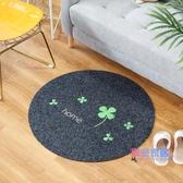 圓形地毯 瑜伽墊圓形繡花電腦椅墊吊籃地墊客廳臥室防滑墊餐桌茶幾地毯JY【快速出貨】