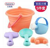 兒童沙灘玩具套裝玩沙子挖鏟子工具決明子寶寶戲水洗澡玩具