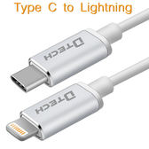 【1M】Type C to Lightning 傳輸充電線 Apple 最新MacBook筆電、iPhone 7/7 Plus、iPad/iPad Pro、iPhone 6/6S-ZW