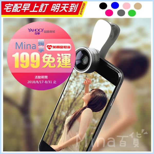 ✿mina百貨✿ LIEQI F-515 0.36X超廣角鏡頭+15X微距 原廠正品FUNIPICA夾式鏡頭 手機鏡頭 【C0150】