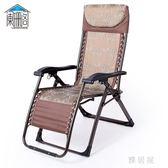 睡椅折疊午休折疊床單人午睡床午休床辦公室折疊椅沙灘椅TA7080【雅居屋】