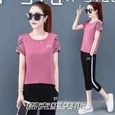 【快出】068運動套裝女夏季2021新款寬鬆韓版短袖休閒大碼學生時尚兩件套