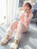 珊瑚 睡衣女冬加厚保暖秋冬季法   版甜美可  生家居服套