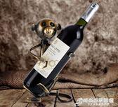 煌鷹歐式創意紅酒架擺件現代簡約個性葡萄酒瓶架酒柜裝飾品 時尚芭莎鞋櫃