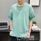夏季男士短袖t恤潮流潮牌寬鬆純棉衣服2020新款青年T恤男 小宅妮