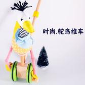 木制质动物拖拉玩具兒童木制單桿學步車木質小推車動物 igo全館免運