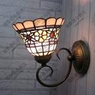 超實惠 歐式燈具 彩色玻璃燈具巴洛克花鏡前壁燈 臥室壁燈 走廊樓梯壁燈