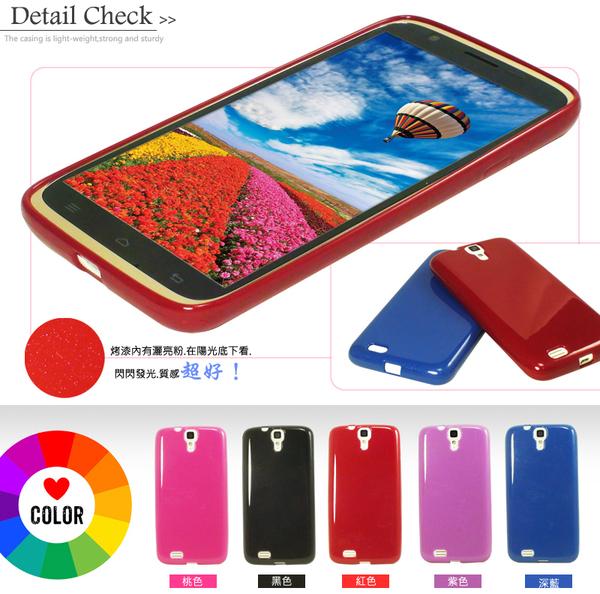 ◎【福利品】Samsung Tab A 9.7吋 P555 P550 晶鑽系列 平板保護殼 保護套 軟殼 果凍套 平板殼 背蓋