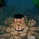 太陽能小夜燈戶外防水庭院燈花園草坪燈陽臺裝飾鏤空樹葉光影掛燈 3C優購
