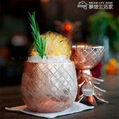 菠蘿雞尾酒杯不銹鋼菠蘿杯金屬銅杯創意個性調制雞尾酒杯 夢想生活家