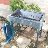 木炭烤箱烤架戶外燒烤木炭烤爐/可升降中號烤爐/戶外烤架/露營野歐