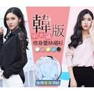 【樂邦】韓版修身中大碼氣質蕾絲襯衫