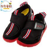 《布布童鞋》日本IFME黑色兒童機能運動水涼鞋(15~19公分) [ P8K830D ]