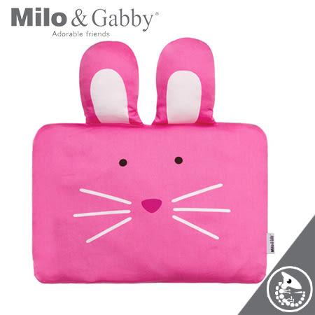 金寶貝 Milo & Gabby 動物好朋友 超透氣 防扁頭 3D 嬰兒枕心+枕套組 LOLA 兔兔 枕頭【29101】
