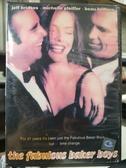 挖寶二手片-Z81-061-正版DVD-電影【一曲相思情未了】-傑夫布里吉斯米歇爾菲佛博 布里奇斯博(直購
